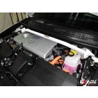 Lexus CT200H 11+ 1.8 UltraRacing Front Upper Strutbar