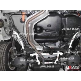 Lexus CT200H 11+ 1.8 UltraRacing 2x 2-Point Rear Side Bars