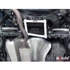 Nissan X Trail 2.0 08+ UltraRacing 4-Point Rear L Brace 1230