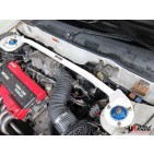 Nissan Sunny 90-95 N14 Pulsar Ultra-R Front Upper Strutbar