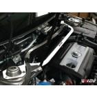 VW Passat CC TSI / Golf R36 AWD 05-10 Ultra-R Front Strutbar