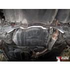 Honda Civic FD2 05+ TypeR Ultra-R Rear Sway Bar 23mm