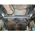 VW Golf 4 97-06 (1.8) UltraRacing Rear Sway Bar 18mm