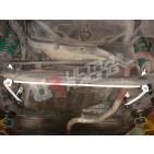 Daihatsu Charade G11 83-85 Ultra-R Rear Sway Bar 20mm