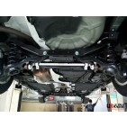 Mazda 3 BL 09+ UltraRacing Rear Anti-Roll/Sway Bar 23mm