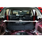 Mazda 3 MPS 09+ UltraRacing 2-Point Rear Upper Strutbar 1346