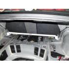 Subaru Legacy B4 03-09 Ultra-R Rear Upper Strutbar 1433