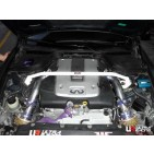 Nissan 370Z /Infiniti G37 Ultra-R Front Upper Strutbar 1444