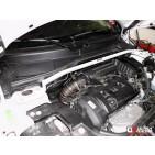 Mini Countryman R60 11+ Ultra-R Front Upper Strutbar 1497