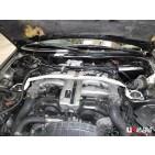 Nissan 300ZX Z32 90-97 UltraRacing Front Upper Strutbar