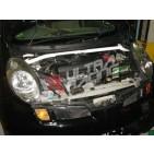 Nissan Micra K12 02-07 UltraRacing Front Upper Strutbar