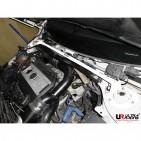 VW Scirocco 1.4TSI/ R 2.0T Ultra-R Front Upper Strut Bar