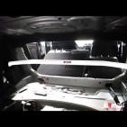 Mercedes E-Class 03-06 W211 Ultra-R 2P Rear Upper Strutbar