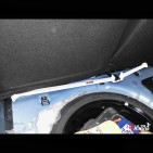 Kia Rio 1.4 11+ UltraRacing 3P Rear Upper Strutbar 2085