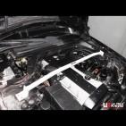 Mercedes S-Class 91-98 W140 3.2 Ultra-R Front Upper Strutbar