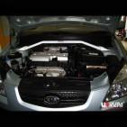Kia Rio 1.4 11+ UltraRacing 2P Front Upper Strutbar 2084