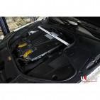 Mercedes S-Class W222 13+  Ultra-R 2P Front Upper Strut Bar