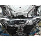 Nissan Micra 11+ UltraRacing Rear Sway Bar 16mm 413