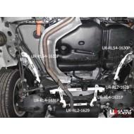 Lexus CT200H 11+ 1.8 UltraRacing Rear Lower Tiebar 1629